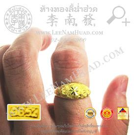 https://v1.igetweb.com/www/leenumhuad/catalog/e_1115591.jpg