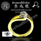 แหวนฝังเพชร(ทอง4.7g)(เพชร0.37ct)