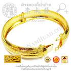 กำไลข้อมือทองตัดลาย+สปริงล็อค(น้ำหนักโดยประมาณ30.45กรัม) (ขนาดหน้ากว้าง15มิล) ทอง96.5%