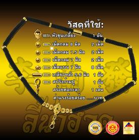 https://v1.igetweb.com/www/leenumhuad/catalog/p_1049017.jpg