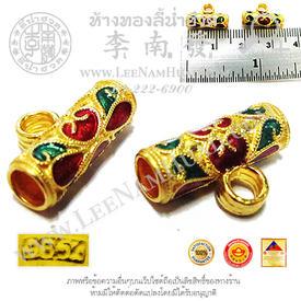https://v1.igetweb.com/www/leenumhuad/catalog/e_1048971.jpg
