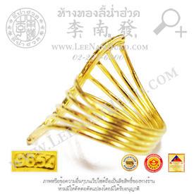 https://v1.igetweb.com/www/leenumhuad/catalog/e_1438605.jpg