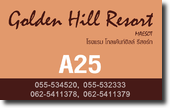 Golden Hill Resort