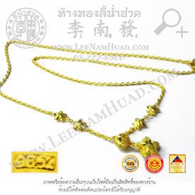 https://v1.igetweb.com/www/leenumhuad/catalog/e_1524055.jpg