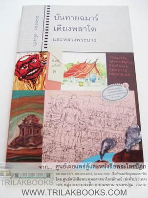 http://v1.igetweb.com/www/triluk/catalog/p_1060717.jpg