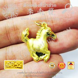 https://v1.igetweb.com/www/leenumhuad/catalog/e_1526954.jpg