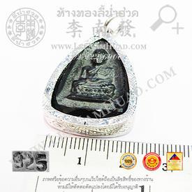 https://v1.igetweb.com/www/leenumhuad/catalog/e_1095485.jpg