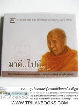 http://www.igetweb.com/www/triluk/catalog/p_1050125.jpg