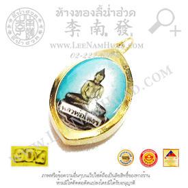 https://v1.igetweb.com/www/leenumhuad/catalog/e_1075545.jpg