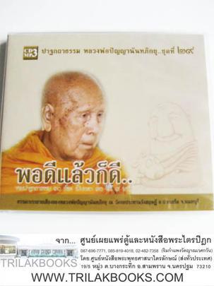http://v1.igetweb.com/www/triluk/catalog/p_1050078.jpg