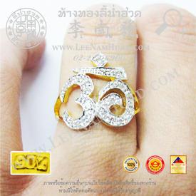 http://v1.igetweb.com/www/leenumhuad/catalog/e_1412481.jpg