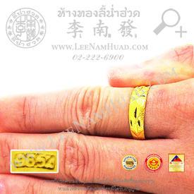 https://v1.igetweb.com/www/leenumhuad/catalog/e_1115557.jpg