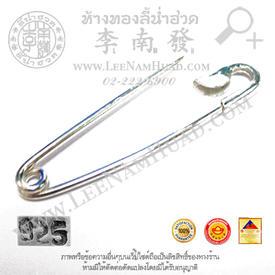 https://v1.igetweb.com/www/leenumhuad/catalog/p_1556422.jpg