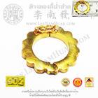 ตัวล็อคแบบเกี่ยว 17 มิล (น้ำหนักโดยประมาณ1.92g) (ทอง 90%)