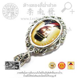 https://v1.igetweb.com/www/leenumhuad/catalog/e_1050693.jpg