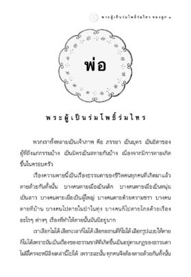 http://v1.igetweb.com/www/triluk/catalog/e_1006280.jpg