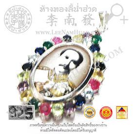 https://v1.igetweb.com/www/leenumhuad/catalog/e_1050715.jpg