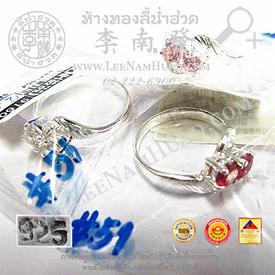http://v1.igetweb.com/www/leenumhuad/catalog/e_934411.jpg