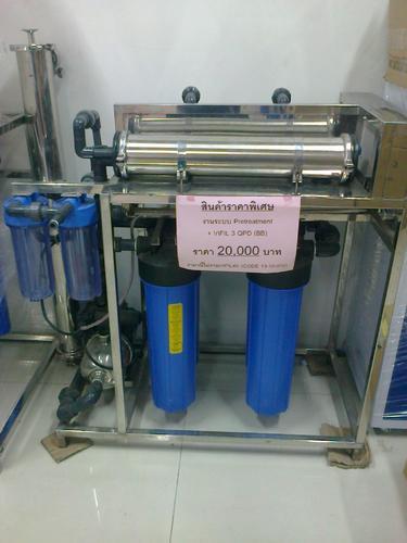 เครื่องกรองน้ำโรงงาน