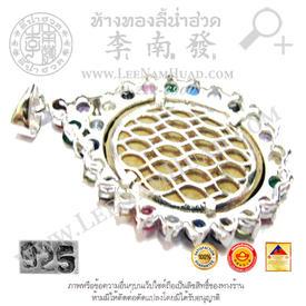 https://v1.igetweb.com/www/leenumhuad/catalog/e_1050714.jpg