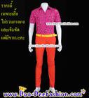 เสื้อผู้ชายสีสด เชิ้ตผู้ชายสีสด ชุดแหยม เสื้อแบบแหยม ชุดพี่คล้าว ชุดย้อนยุคผู้ชาย เสื้อสีสดผู้ชาย เชิ้ตสีสดแขนสั้น (ไซส์ M:รอบอก 38) (RU) (ดูไซส์ส่วนอื่น คลิ๊กค่ะ)