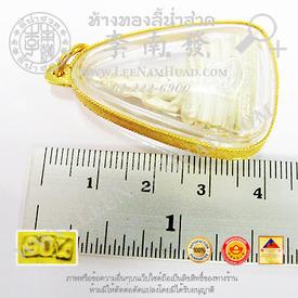 http://v1.igetweb.com/www/leenumhuad/catalog/e_917998.jpg