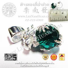 https://v1.igetweb.com/www/leenumhuad/catalog/e_972438.jpg