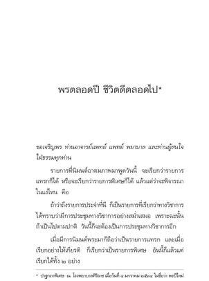 http://v1.igetweb.com/www/triluk/catalog/e_1605186.jpg