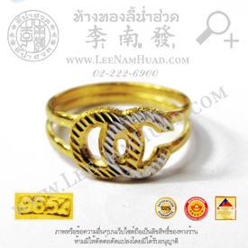 https://v1.igetweb.com/www/leenumhuad/catalog/e_1484545.jpg