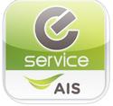 โปรโมชั่นใหม่ AIS ให้ใช้ 3G ความเร็ว 384 Kbps ไม่จำกัด + โทรฟรีในเครือข่ายตั้งแต่ 4 ทุ่ม ถึง 5 โมงเย็น + WiFi เพียงเดือนละ 384 บาท