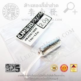 https://v1.igetweb.com/www/leenumhuad/catalog/e_1014923.jpg