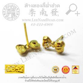 http://www.igetweb.com/www/leenumhuad/catalog/e_1493736.jpg