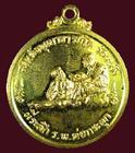 เหรียญสมเด็จพระพุฒาจารย์โต วัดระฆัง ที่ระลึก ร.พ.ต่อกระดูก
