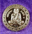 เหรียญกลม มหาโภคทรัพย์หลวงปู่หมุน(1) ฐิตสีโล วัดบ้านจาน ศรีสะเกษ เนื้อชนวน ปี 2560