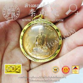 http://v1.igetweb.com/www/leenumhuad/catalog/e_1397646.jpg