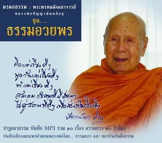 http://www.igetweb.com/www/triluk/catalog/p_324681.jpg
