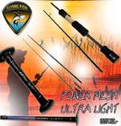 คันสปิน POWER MESH ULTRA LIGHT