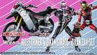 S.H.Figuarts - Ride Striker & Zikan Girade / Zikan Zax Set : P-Bandai