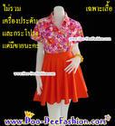 เสื้อลายดอกผู้หญิง เสื้อสงกรานต์ผู้หญิง เชิ้ตลายดอกผู้หญิง เสื้อย้อนยุคผู้หญิง (ไซส์ XXL : รอบอก 43 นิ้ว) (ดูไซส์ส่วนอื่น คลิ๊กค่ะ)