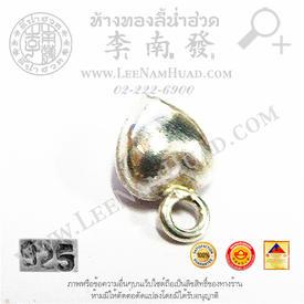 https://v1.igetweb.com/www/leenumhuad/catalog/e_990268.jpg