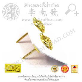 http://v1.igetweb.com/www/leenumhuad/catalog/e_1005685.jpg