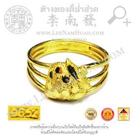 https://v1.igetweb.com/www/leenumhuad/catalog/e_1286426.jpg