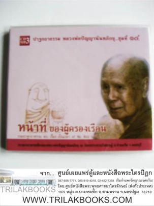 https://v1.igetweb.com/www/triluk/catalog/p_1047971.jpg
