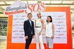 โปรวาเมด (Provamed) จัดงาน �Bangkok SOS by Provamed Sun� บี น้ำทิพย์ ร่วมท้าพิสูจน์ผิวสตรอง เดินแฟชั่นโชว์ท้าแดดกลางเมือง