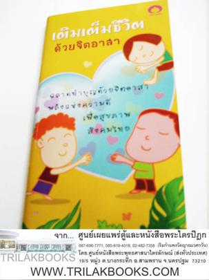 http://v1.igetweb.com/www/triluk/catalog/p_1125000.jpg