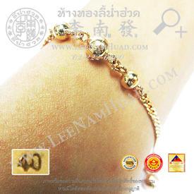 https://v1.igetweb.com/www/leenumhuad/catalog/e_1113241.jpg