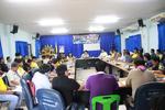 ประชุมคณะกรรมการศูนย์ปฏิบัติการเฉพาะกิจป้องกันและแก้ไขปัญหาไฟป่าและหมอกควัน ครั้งที่ 1/2563