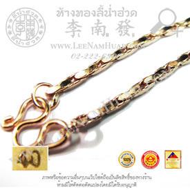 https://v1.igetweb.com/www/leenumhuad/catalog/p_1796409.jpg