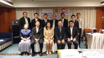 การประชุมเชิงปฏิบัติการและร่วมเสวนา ตามโครงการ TFI - ITEES TVET (Industry4.0)  Programme in Thailand, Leaders Training Workshop  ดำเนินการโดย สอศ. ร่วมกับ TEMASEK FOUNDATION   ระหว่างวันที่ 12-14 กันยายน 2562  ณ โรงแรมรอยัลริเวอร์ กรุงเทพมหานคร