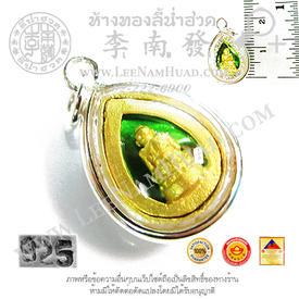 http://v1.igetweb.com/www/leenumhuad/catalog/e_1082289.jpg